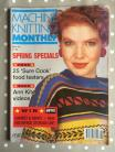 Machine Knitting Monthly magazine - May 1991