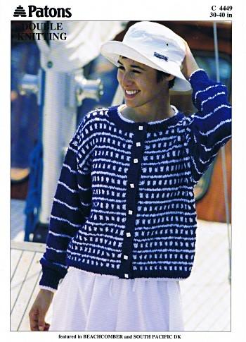 Two Colour Cardigan Knitting Pattern 30 40 Jigsawknits Uk